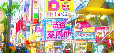 渋谷道玄坂 風俗
